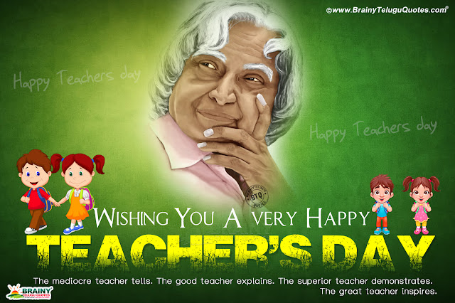 teachers day greetings in english, best teachers day quotes hd wallpapers, happy teachers day in english
