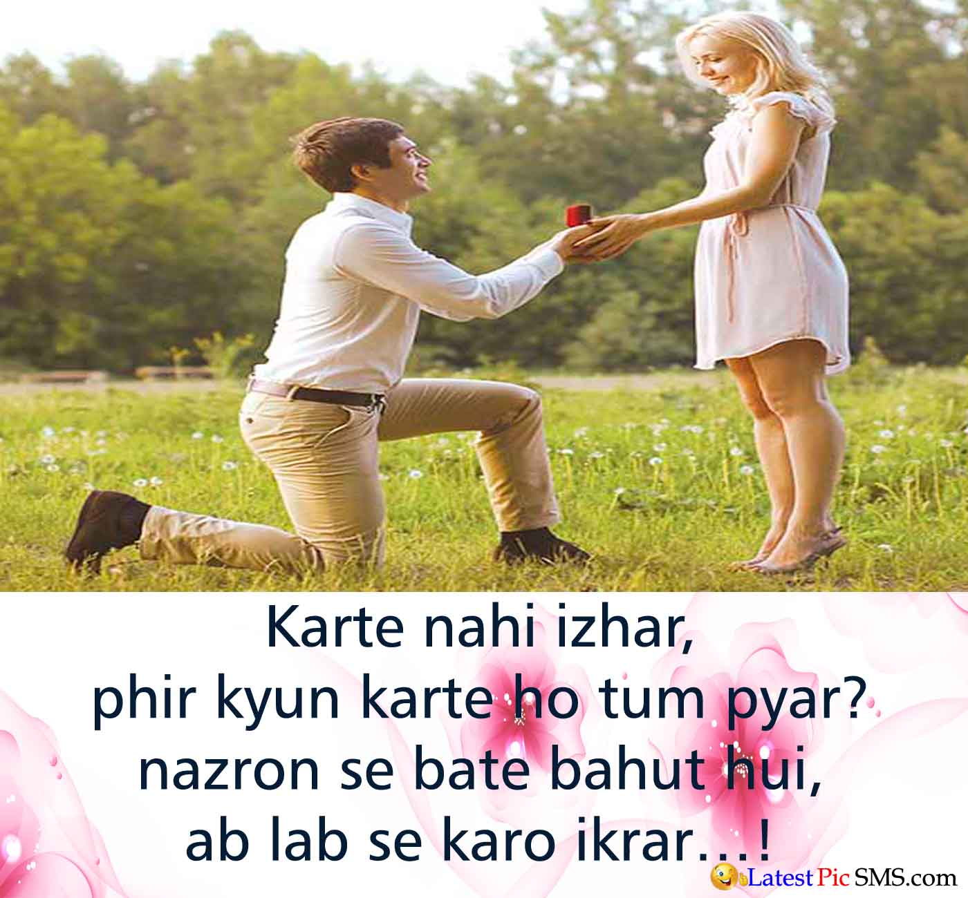 I Love You shayari in Hindi Photos