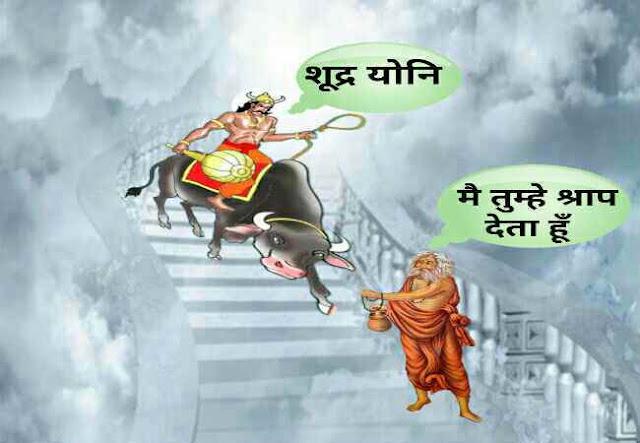 www rahulguru.com