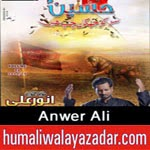 http://audionohay.blogspot.com/2014/10/anwer-ali-nohay-nohay-2015.html