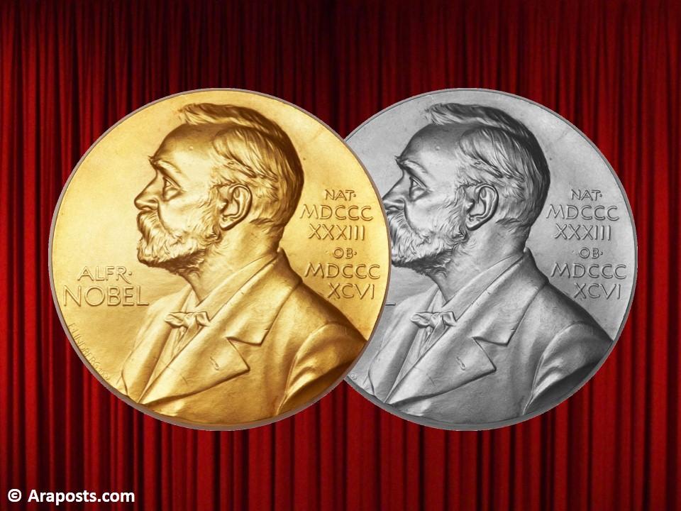 جائزة نوبل؛ الموت والسلام !
