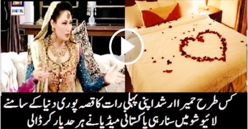 Theme, will Married night sex pics of pakistan girl