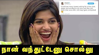 Oviya Coming Back 100 th Episode