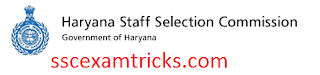 Haryana Police Constable Admit card 2015-16