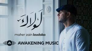 ماهر زين ، لولاك ، أغنية دينية ، أناشيد ، أغاني ماهر زين ، ماهر زين خواطر ، المنشد ماهر زين ، برامج رمضان ، رمضان