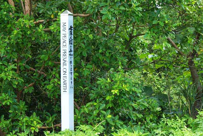 peace pole,marker