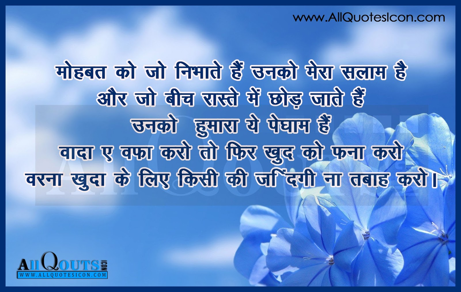Love Thought Meaning In Hindi All About Clipart