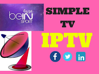 ملف lista iptv gratuit لقنوات GRATIS TV 100% LIBRES SMART TV VLC