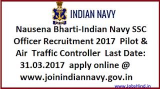 Nausena Bharti-Indian Navy SSC Officer Recruitment 2017
