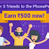 Updated) PhonePe – Earn Rs.100 on Signup and 100/Refer