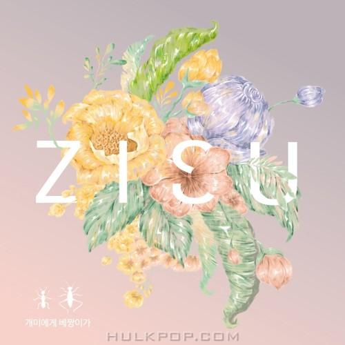 ZISU – 개미에게 베짱이가 – Single