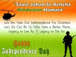 happy independence day speech for teachers