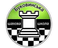 https://www.chess-english.com/