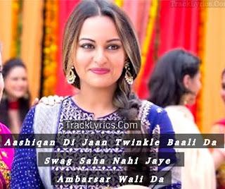 song-quotes-2018-swag-saha-nahi-jaye-for-facebook-whatsapp-happy-phirr-bhag-jayegi-sonakshi-sinha-neha-bhasin-shadab-faridi