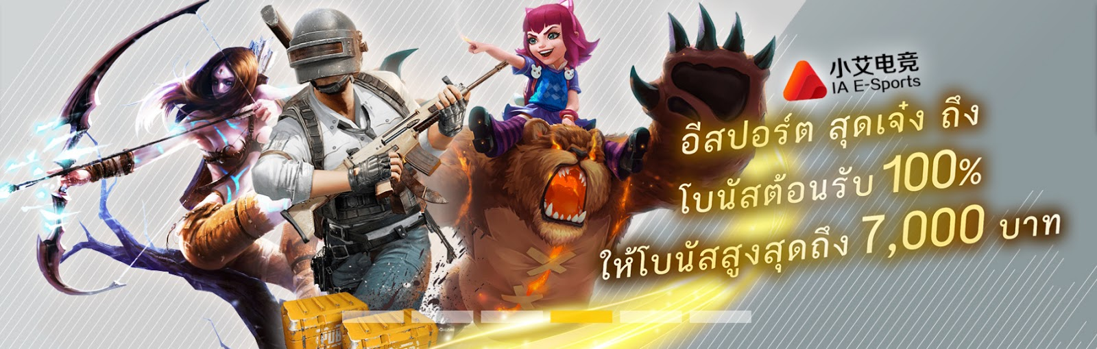 บาคาร่าออนไลน์ sbobet NOWBET sbobet-thailand เครดิตทดลองเล่นฟรี