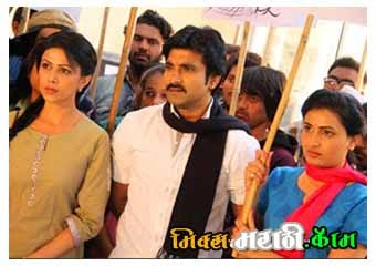 Campus katta new marathi movie / 3 tamil movie hindi songs download