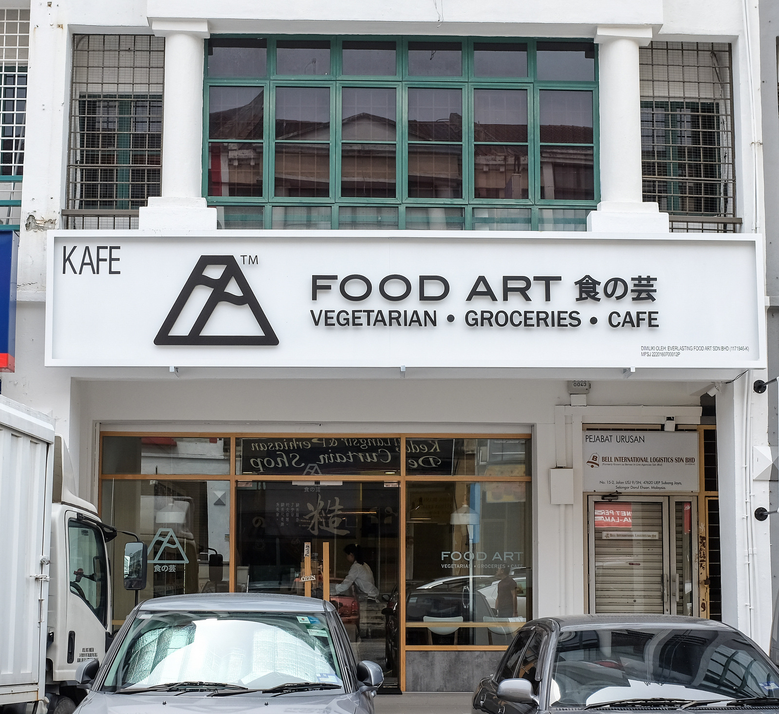 Food Art Groceries & Cafe @ Subang