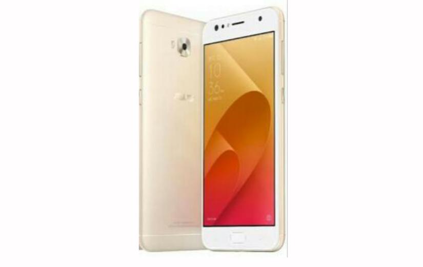 Asus Zenfone 4 Selfie Lite ZB553KL MORE PICTURES