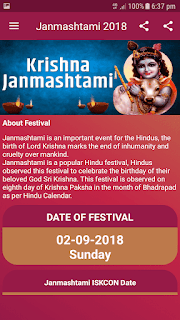 Festivals Date Time Android App Free Download