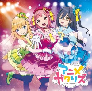 "Download Ost Ending Anime Animegataris ""Good Luck Lilac"" by GATALIS"