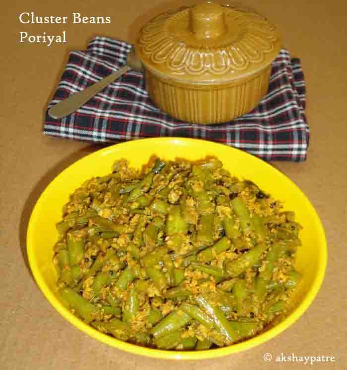 kothavarangai poriyal is ready to serve