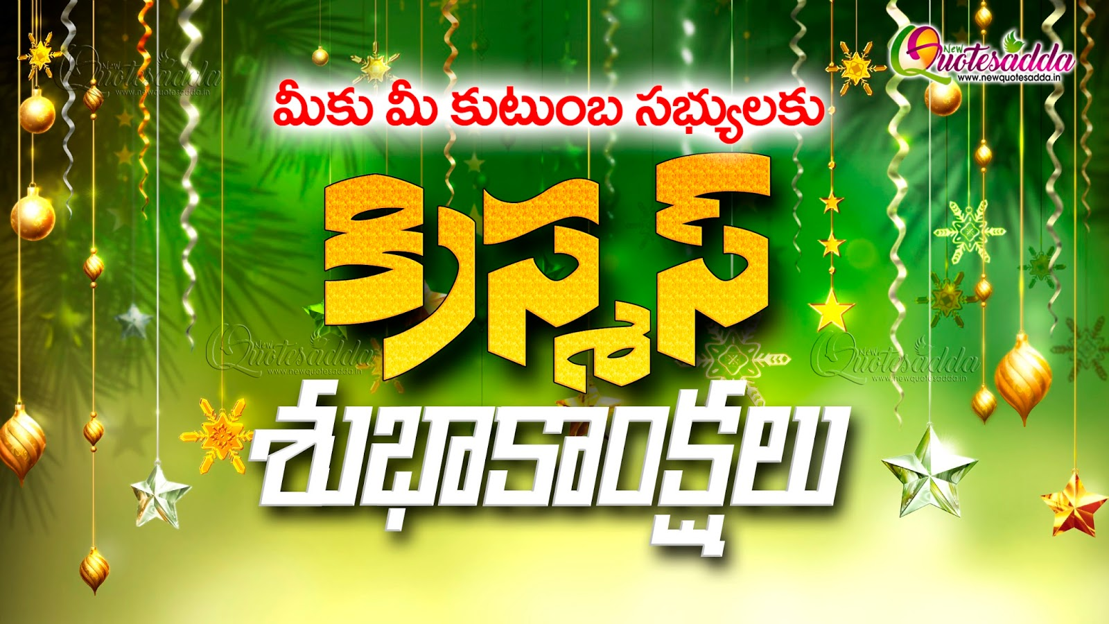 Happy Christmas Telugu Wishes Quotes And Greetings Hd Wallpapers