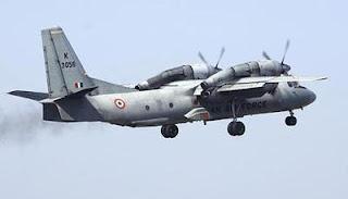 فضائیہ کے لاپتہ ٹرانسپورٹ طیارہ کی تلاش جاری