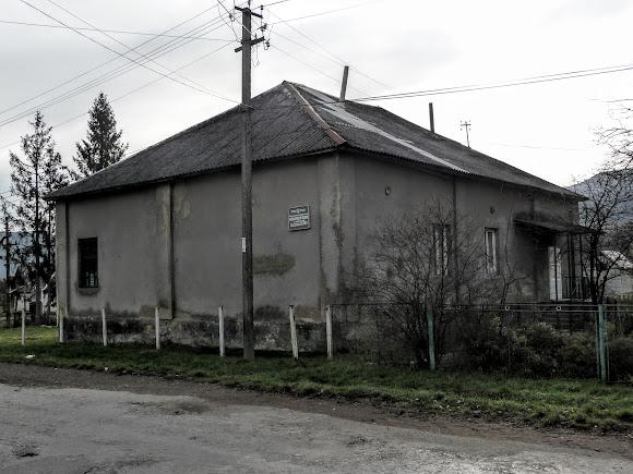 Горные сёла Закарпатья: Павлово. Клуб и библиотека