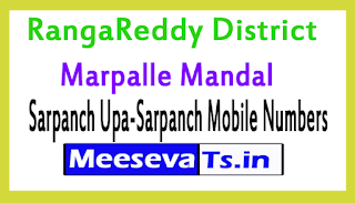 Marpalle Mandal Sarpanch Upa-Sarpanch Mobile Numbers List RangaReddy District in Telangana State