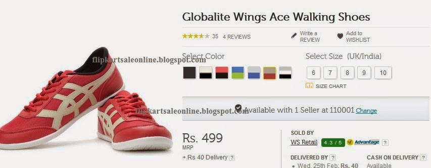 8eadc84e1c0 FLIPKART SNAPDEAL AMAZON DISCOUNT SALE OFFER  Globalite Wings Ace ...