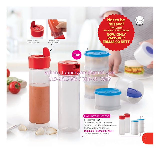 best website to buy cosmetics online