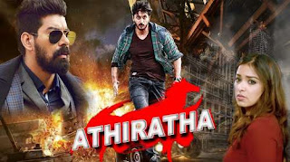 Athiratha 2018 Hindi Dubbed HDRip | 720p | 480p