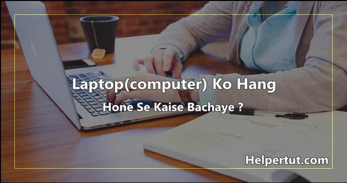 Laptop/computer ko hang hone se kaise bachaye