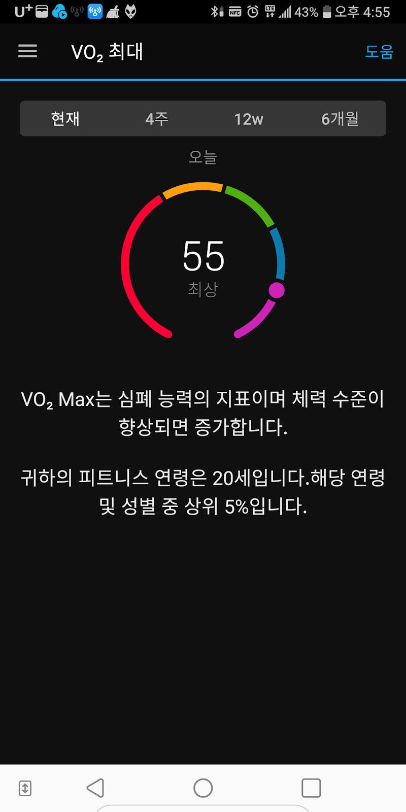 Screenshot_20200510-165530.png