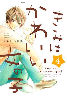 [Manga] きみはかわいい女の子 第01-04巻 [Kimi wa Kawai Onnanoko Vol 01-04] Raw Download