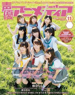 声優アニメディア 2016年11月号 [Seiyu Animedia 2016 11], manga, download, free