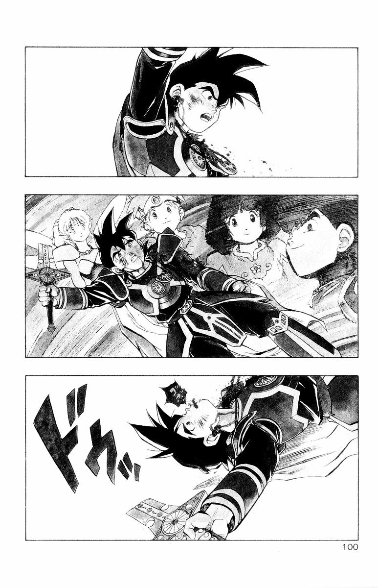 Dragon Quest: Emblem of Roto chap 36 trang 5