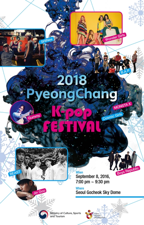 PyeongChang K-pop Festival : 8 September 2016