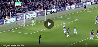 فيديو : مانشستر سيتي يفوز على وست هام يونايتد بهدف نظيف 27-02-2019 الدوري الانجليزي