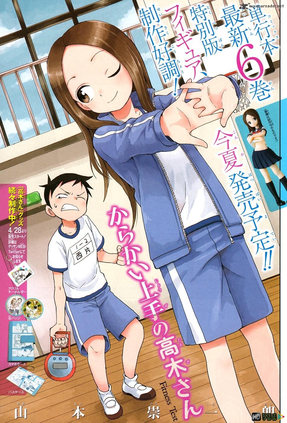 Karakai Jouzu no Takagi-san OVA