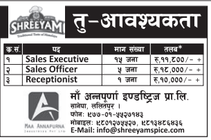 Job Vacancies For Interested Candidates In Ma Annapurna Ind. Pvt.Ltd Salary Upto -Rs 18,000/