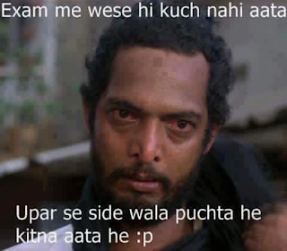 (Funniest Indian Memes In Hindi), Funny Memes, Hilarious Memes, Funny Memes In Hindi, Hilarious Memes In Hindi, Best Memes, Best Memes In Hindi, Funniest memes, Funnest Memes In Hindi, Indian Memes, Best Indian Memes, Best Indian Memes In Hindi