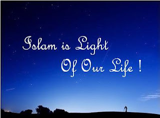 Kata kata Mutiara Islam Menyentuh Kalbu
