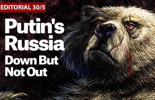 Βλαντίμιρ Πούτιν: Τι γύρευε η «αρκούδα» στο παζάρι;