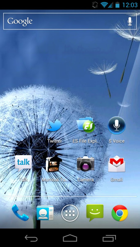 Download Stock Galaxy S3 Live Wallpapers for your Android Phone