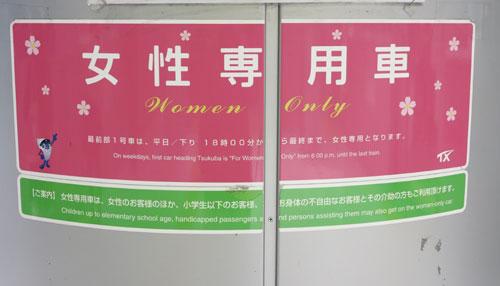 Kanji for onna