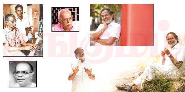 கங்கை அமரன் in Download மனசு