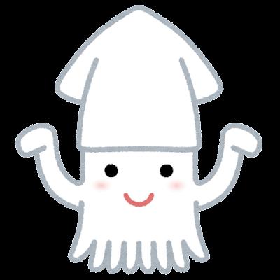 イカのキャラクター