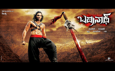 Allu Arjun Badrinath Wallpapers