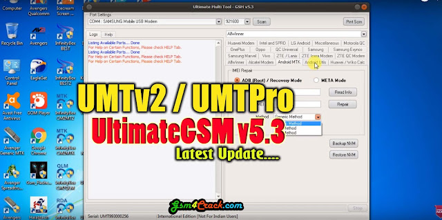 Download UMTv2 / UMTPro UltimateGSM v5.3 Latest Update